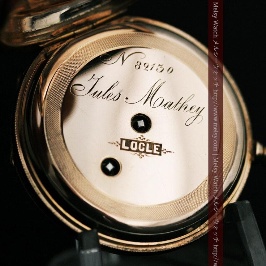 ジュールズマシイのアンティーク金無垢懐中時計・エナメル装飾-P2105-22