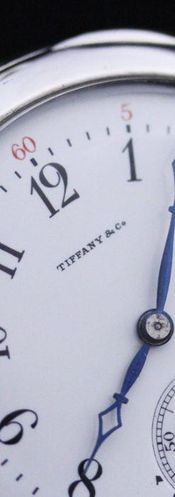 ティファニーのアンティーク懐中時計-P2137-1