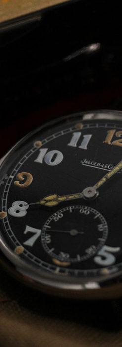 ジャガールクルト懐中時計-P2138-