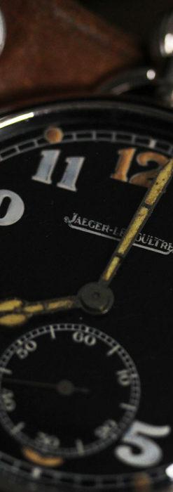 ジャガールクルト懐中時計-P2138-2