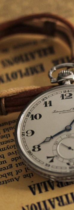 IWC 艶のある上品な銀無垢アンティーク懐中時計 【1927年頃】-P2140-10