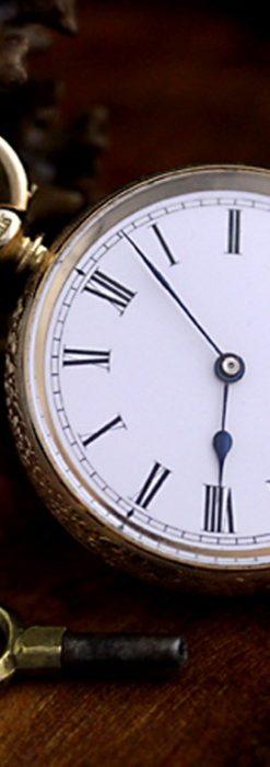 スイス懐中時計-P2151-2