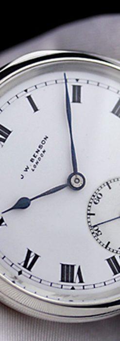 ベンソン懐中時計-P2153-2