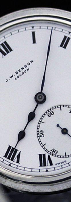 ベンソン懐中時計-P2156-8