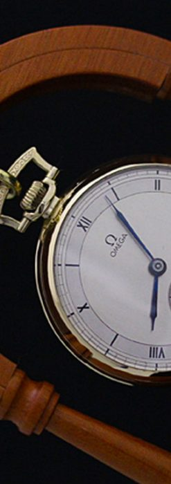 オメガ懐中時計-P2157-5