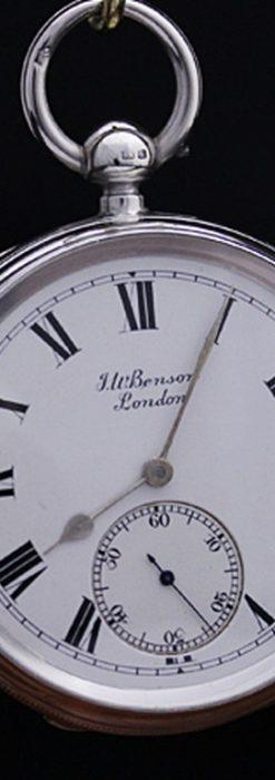 ベンソンのアンティーク懐中時計-P2161-5