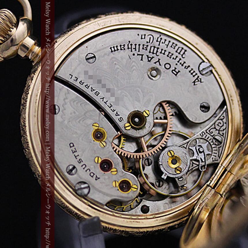 ウォルサムの絢爛なアンティーク金無垢懐中時計 【1896年製】-P2167-17