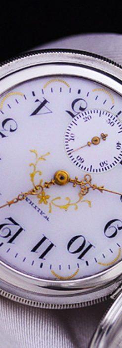 ウォルサム懐中時計-P2168-1