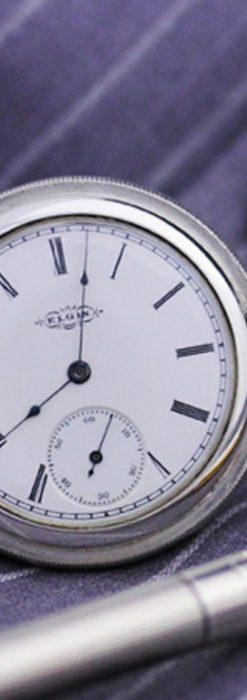 エルジン懐中時計-P2169-1