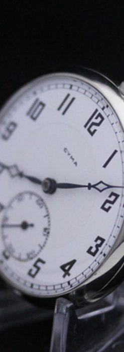 シーマ懐中時計-P2171-5