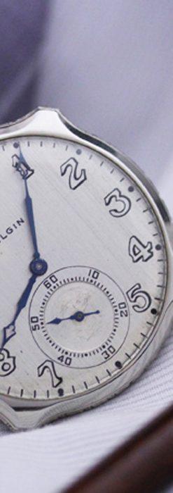 エルジン懐中時計-P2173-1