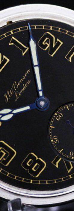 ベンソン懐中時計-P2177-14