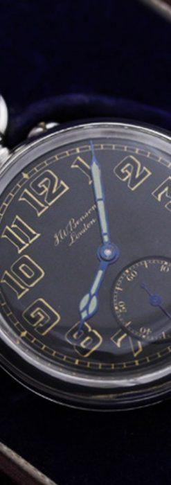 ベンソン懐中時計-P2177-16