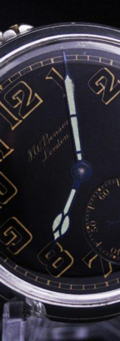ベンソン懐中時計-P2177-6