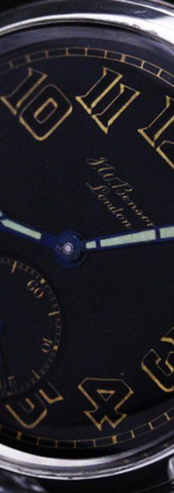 ベンソン懐中時計-P2177-8