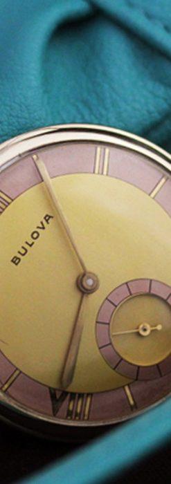 ブローバ懐中時計-P2180-2