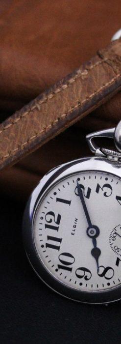 エルジン懐中時計-P2196-2