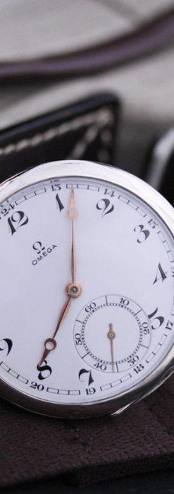 オメガ懐中時計-P2197-1
