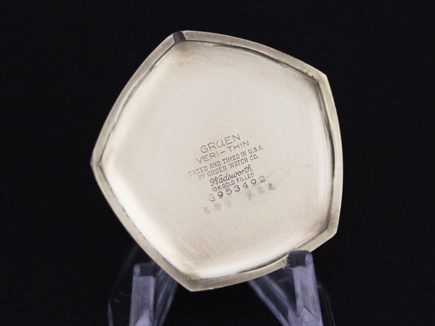 グリュエンのアンティーク懐中時計-P2203-14