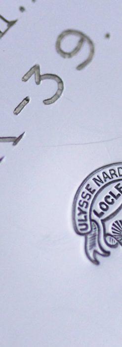 ユリスナルダンのアンティーク懐中時計-P2210-2