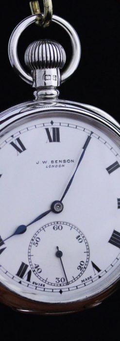 ベンソンのアンティーク懐中時計-P2213-6