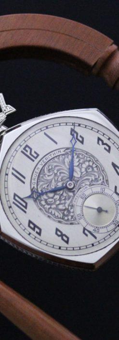 グリュエンのアンティーク懐中時計-P2222-10