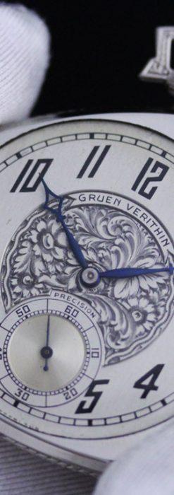 グリュエンのアンティーク懐中時計-P2222-12
