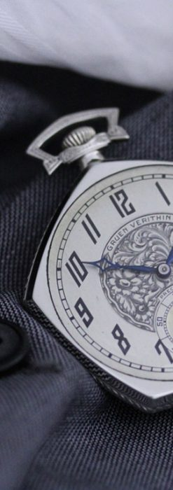 グリュエンのアンティーク懐中時計-P2222-4