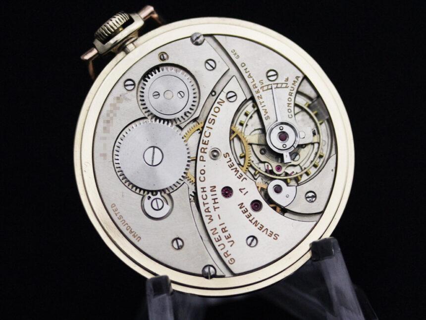 グリュエンのアンティーク懐中時計-P2228-10