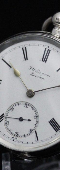ベンソンのアンティーク懐中時計-P2236-14