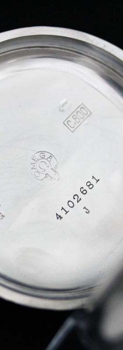 オメガのアンティーク懐中時計-P2243-15