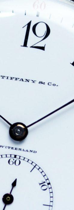 ティファニー&ロンジンのアンティーク懐中時計-P2249-2