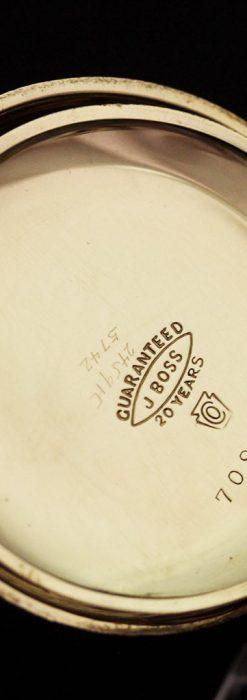 エルジン黄色い文字盤のアンティーク懐中時計-P2253-17