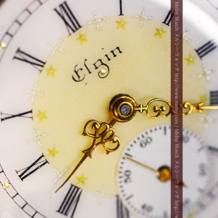 エルジン黄色い文字盤のアンティーク懐中時計-P2253-9