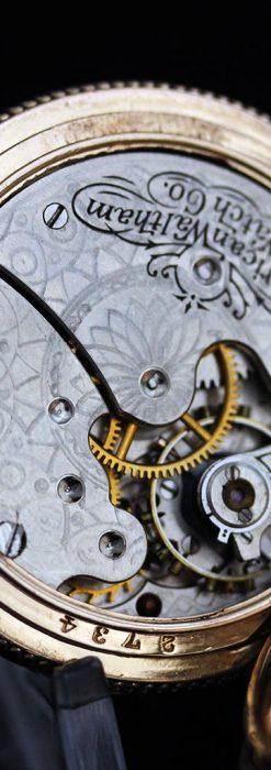 ウォルサムのダイヤモンド入りアンティーク懐中時計-P2254-16