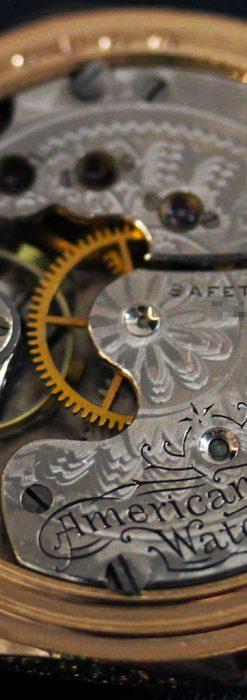 郷愁を誘うウォルサムのアンティーク懐中時計-P2255-17