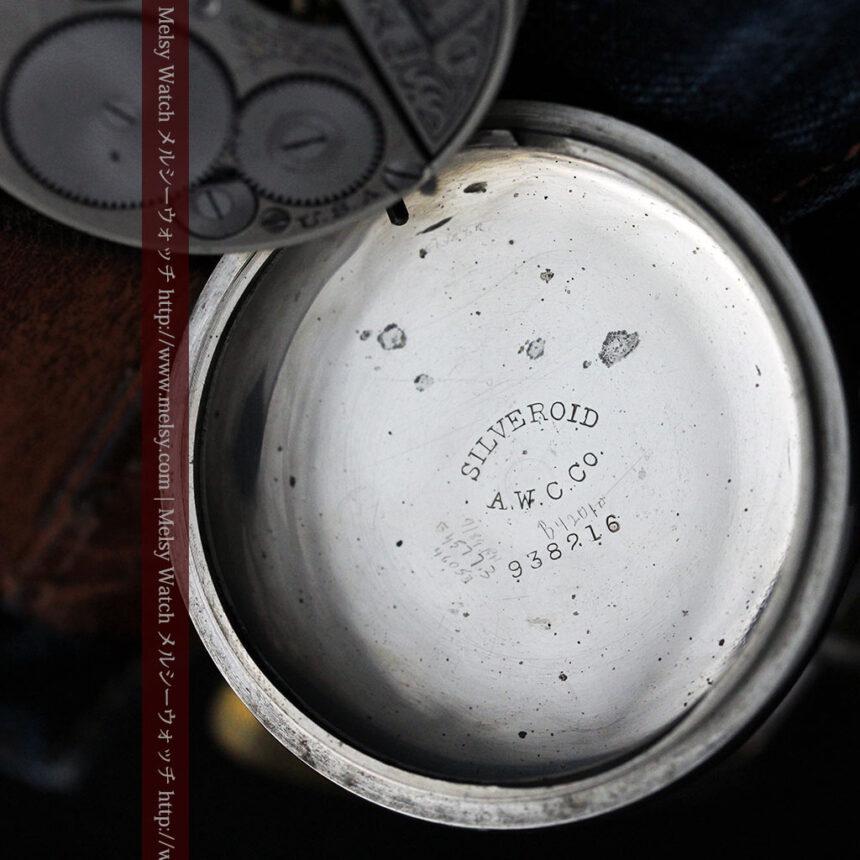 エルジンの素朴さが魅力のアンティーク懐中時計 【1904年製】-P2256-