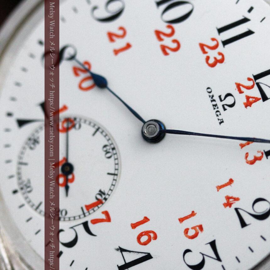オメガの24時間表示の銀無垢アンティーク懐中時計 【1915年製】-P2259-1