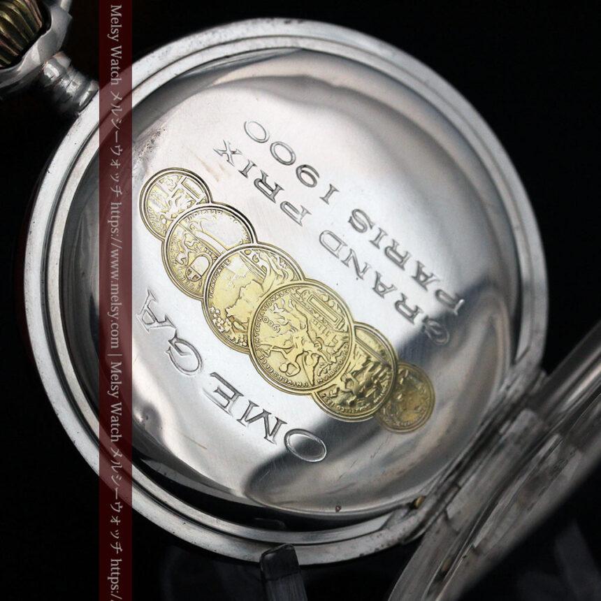 オメガの24時間表示の銀無垢アンティーク懐中時計 【1915年製】-P2259-11