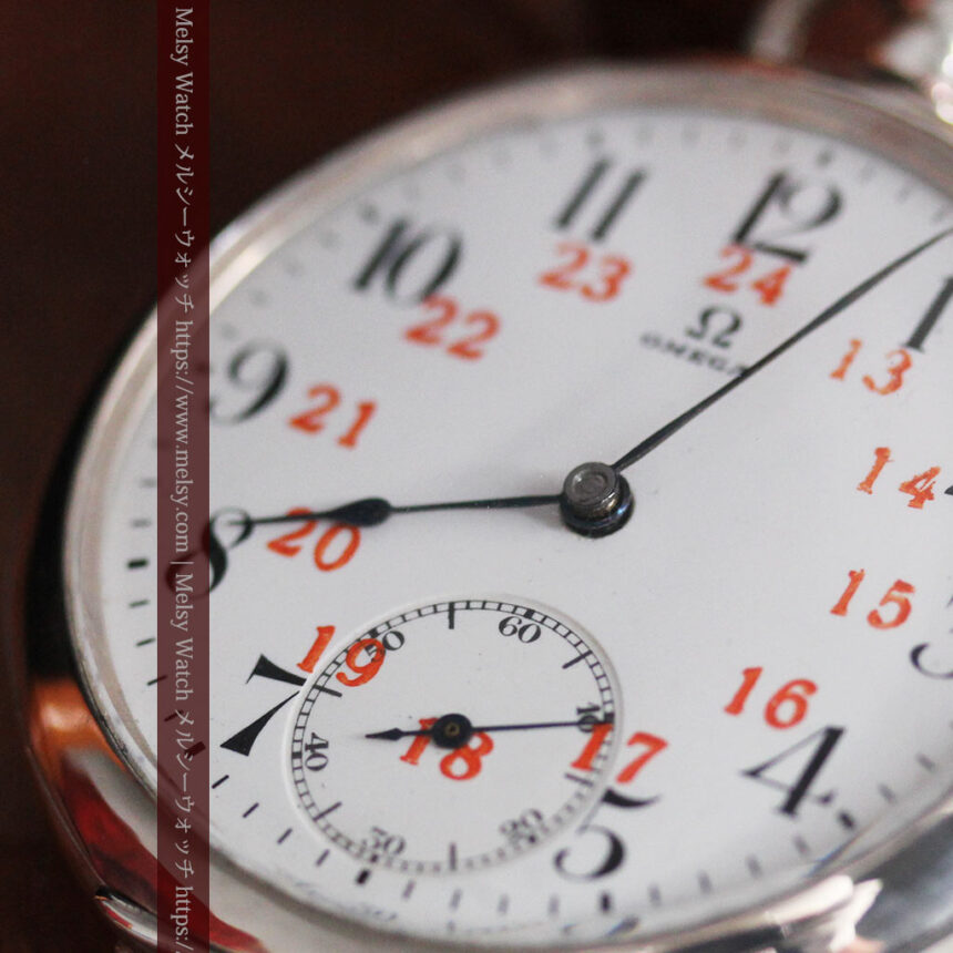 オメガの24時間表示の銀無垢アンティーク懐中時計 【1915年製】-P2259-14