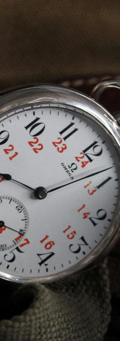 オメガの24時間表示の銀無垢アンティーク懐中時計 【1915年製】-P2259-2