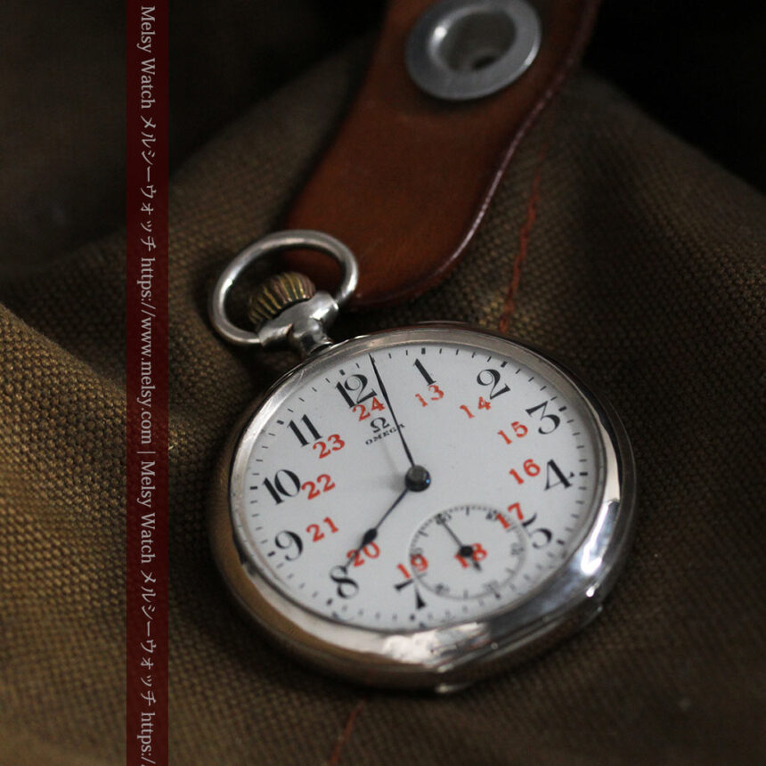 オメガの24時間表示の銀無垢アンティーク懐中時計 【1915年製】-P2259-3