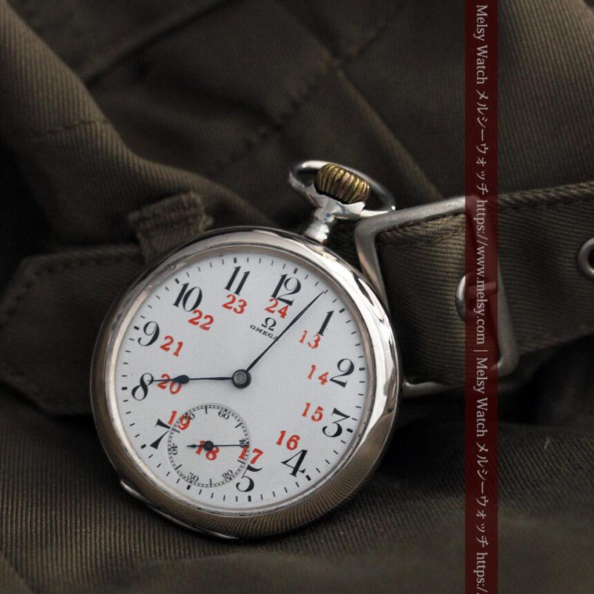 オメガの24時間表示の銀無垢アンティーク懐中時計 【1915年製】-P2259-4