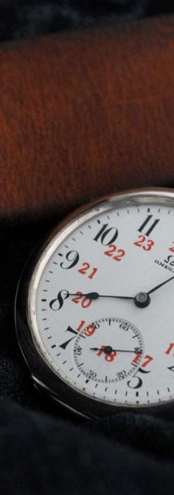 オメガの24時間表示の銀無垢アンティーク懐中時計 【1915年製】-P2259-5