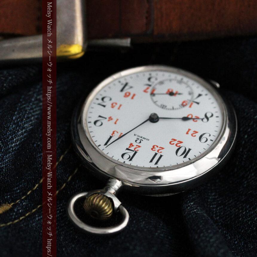 オメガの24時間表示の銀無垢アンティーク懐中時計 【1915年製】-P2259-6