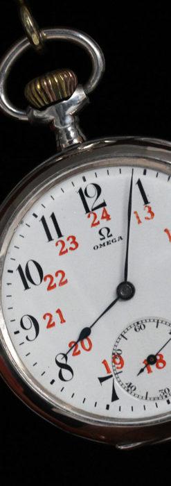 オメガの24時間表示の銀無垢アンティーク懐中時計 【1915年製】-P2259-7