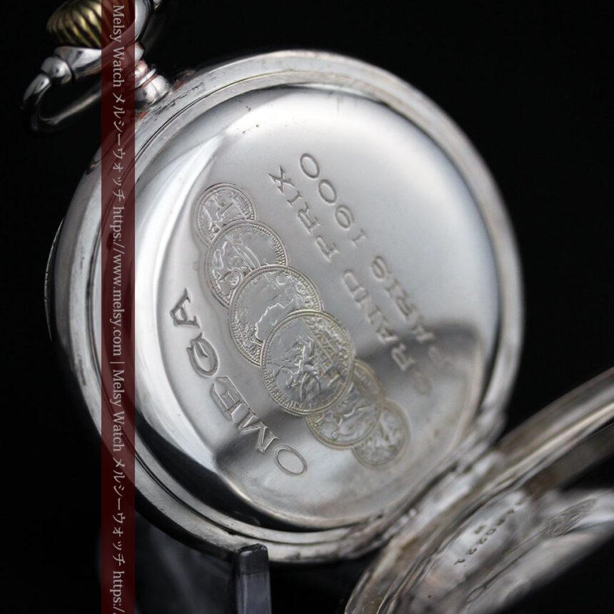 オメガの風格ある銀無垢アンティーク懐中時計 【1907年製】-P2260-13