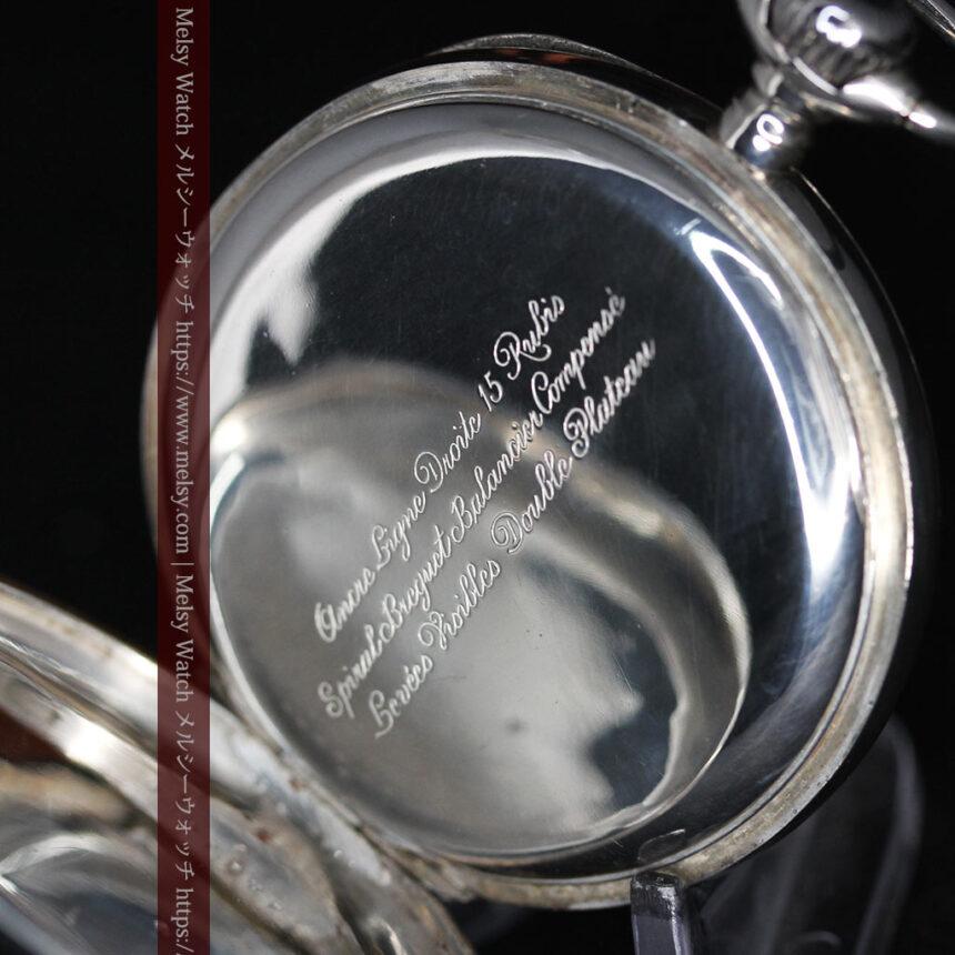 オメガの3世紀を繋ぐ銀無垢アンティーク懐中時計 【1896年製】-P2261-13