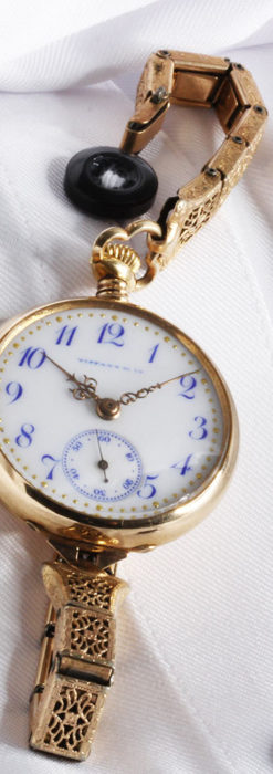 ティファニーの18金無垢アンティーク時計 懐中時計ネックレス兼腕時計 【1905年製】-P2262-12