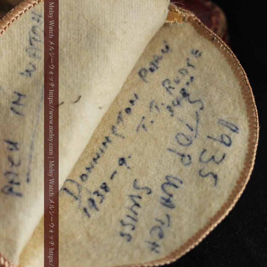 英国ロンドン・スミスのアンティーク特大ストップウォッチ【1920年頃】箱付き-P2266-27